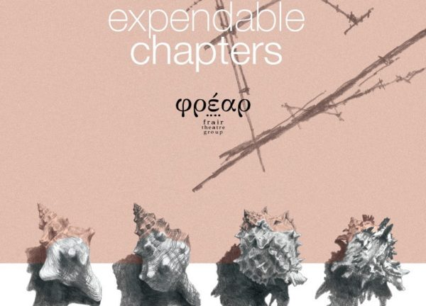 Edinburgh Review: Expendable Chapters atGreenside at Infirmary Street