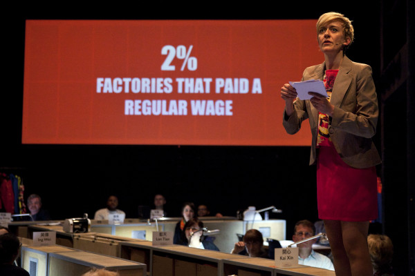 World Factory: The Politics of Participation