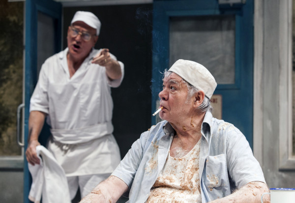 Review: Toast at Rose Theatre
