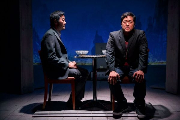 Review: Aubergine at Playwrights Horizons