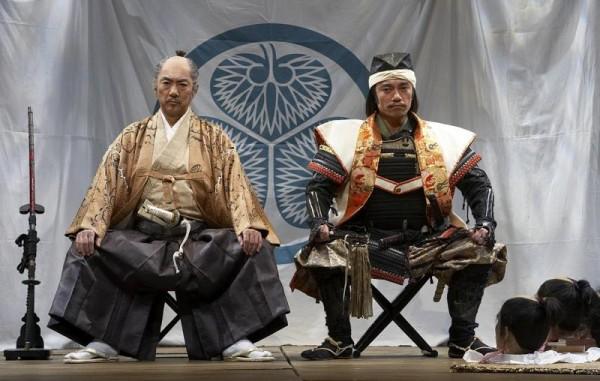 Anjin: The Shogun and the English Samurai